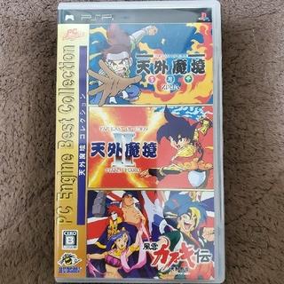 PlayStation Portable - PCエンジン ベスト コレクション 天外魔境コレクション PSP