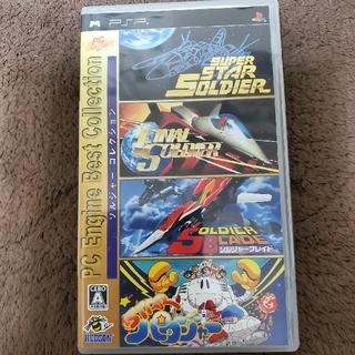 PlayStation Portable - PCエンジン ベスト コレクション ソルジャーコレクション PSP