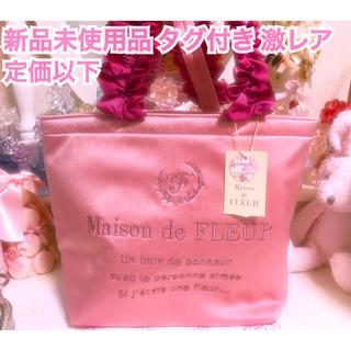 Maison de FLEUR - 即購入OK 激レア 定価以下 ピンク 花柄 いちご 【新品未使用タグ付き】