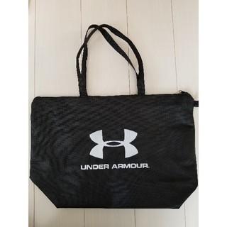 アンダーアーマー(UNDER ARMOUR)の未使用♥️アンダーアーマーの福袋のバッグのみ(その他)