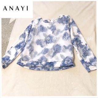 ANAYI - ANAYI ぼかし花柄 ブラウス プルオーバー