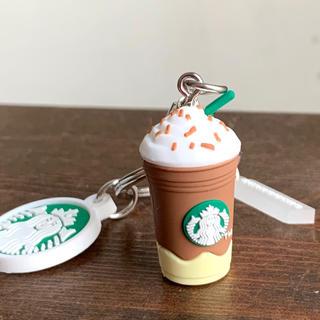 スターバックスコーヒー(Starbucks Coffee)のスターバックス☆フラペチーノ☆キーホルダー(キーホルダー)