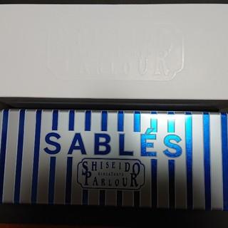 シセイドウ(SHISEIDO (資生堂))の資生堂パーラー 焼菓子 サブレ22枚(菓子/デザート)