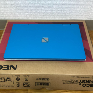 NEC - PC-NM150GAL-2  LAVIE Note Mobile アクアブルー