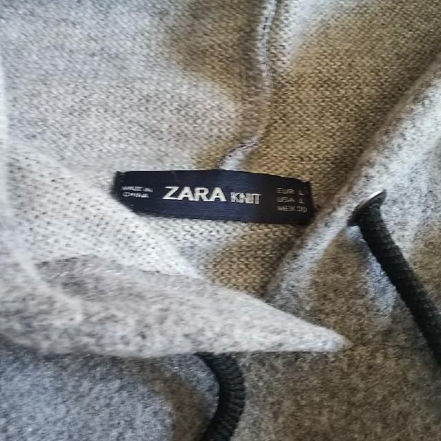 ZARA(ザラ)のZARA KNIT パーカー レディースのトップス(パーカー)の商品写真