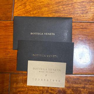 ボッテガヴェネタ(Bottega Veneta)のなすび様専用(その他)