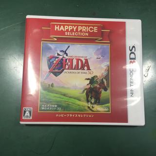 ゼルダの伝説 時のオカリナ 3DS