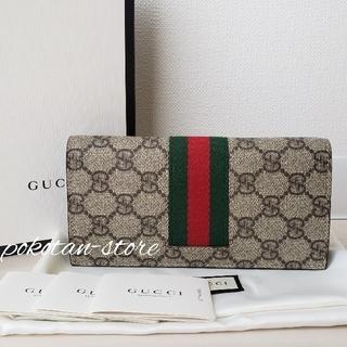 Gucci - 新品同様【グッチ】GGスプリーム シェリー 2つ折り長財布 札入れ