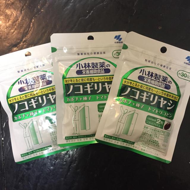 小林製薬(コバヤシセイヤク)のノコギリヤシ 食品/飲料/酒の健康食品(その他)の商品写真