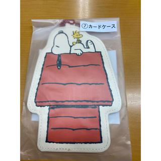 スヌーピー(SNOOPY)のカードケース(カード)