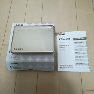カシオ(CASIO)の電子辞書 カシオ CASIO XD-K6700(その他)