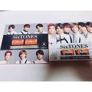SixTONES   コラボチョコレート