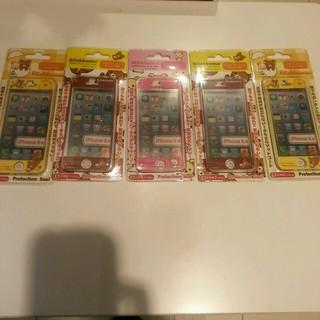 リラックマiPhone5専用シール5個(保護フィルム)