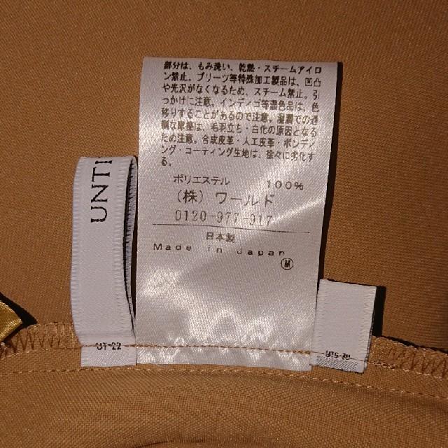UNTITLED(アンタイトル)の【新品未着用】タグ付 UNTITLED スカート Lサイズ レディースのスカート(ひざ丈スカート)の商品写真