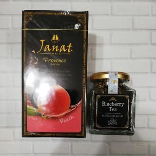 カルディ(KALDI)のカルディ 紅茶セット フレーバーティー(茶)