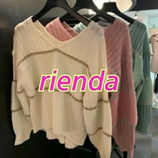 rienda - 【新品】rienda★シャギーリブコンビニット★リゼクシー*ロイヤルパーティー