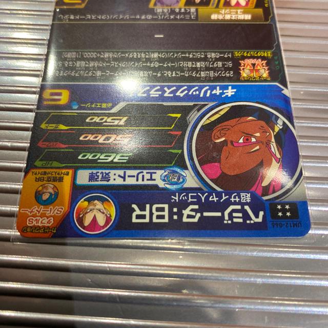 ドラゴンボール(ドラゴンボール)のドラゴンボールヒーローズ ベジータBR エンタメ/ホビーのトレーディングカード(シングルカード)の商品写真