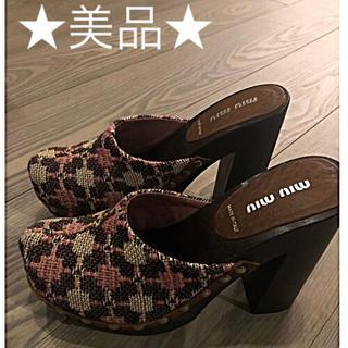 miumiu - ミュウミュウ サボ サンダル