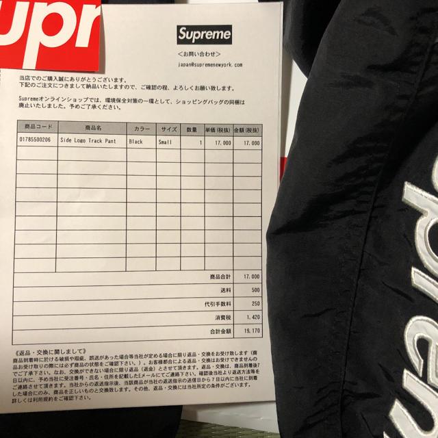 Supreme(シュプリーム)のSupreme Side Logo Track Pant シュプリーム パンツ メンズのパンツ(その他)の商品写真