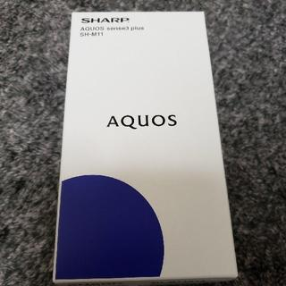 SHARP - AQUOS sense3 plus SH-M11 SIMフリー