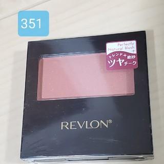REVLON - レブロン ナチュラルブラッシュ