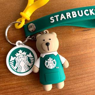 スターバックスコーヒー(Starbucks Coffee)のスターバックス ☆ベアリスタ☆キーホルダー ストラップ・グリーン(キーホルダー)
