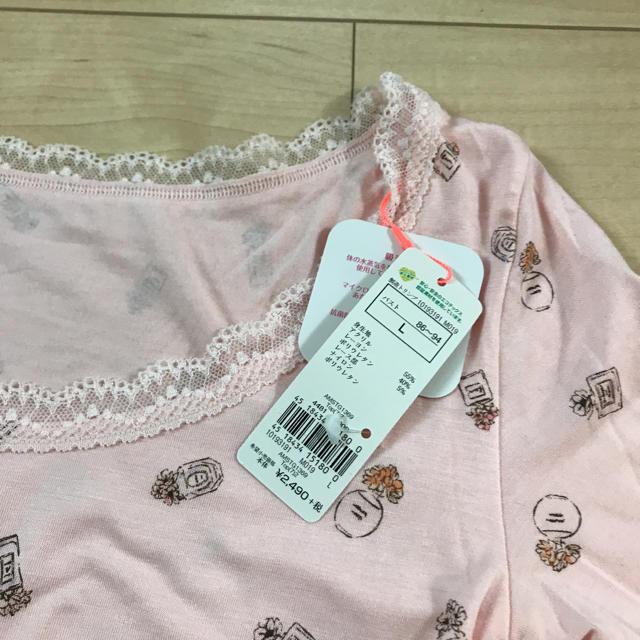 AMO'S STYLE(アモスタイル)の【新品】Lサイズ アモスタイル 秘めインナー レディースの下着/アンダーウェア(アンダーシャツ/防寒インナー)の商品写真