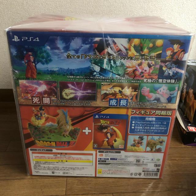 ドラゴンボール ゲーム フィギュア ゲオ 限定 ソフト エンタメ/ホビーのフィギュア(アニメ/ゲーム)の商品写真