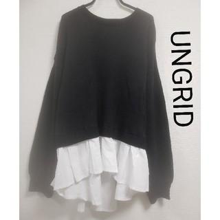 Ungrid - Ungridトップス  白黒 フリーサイズ