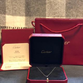 Cartier - Cartier レジェ Xm ホワイトゴールド WG