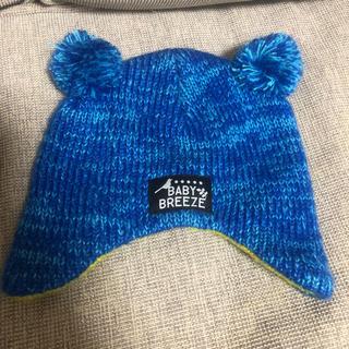 BREEZE - ブリーズ ベビーニット帽