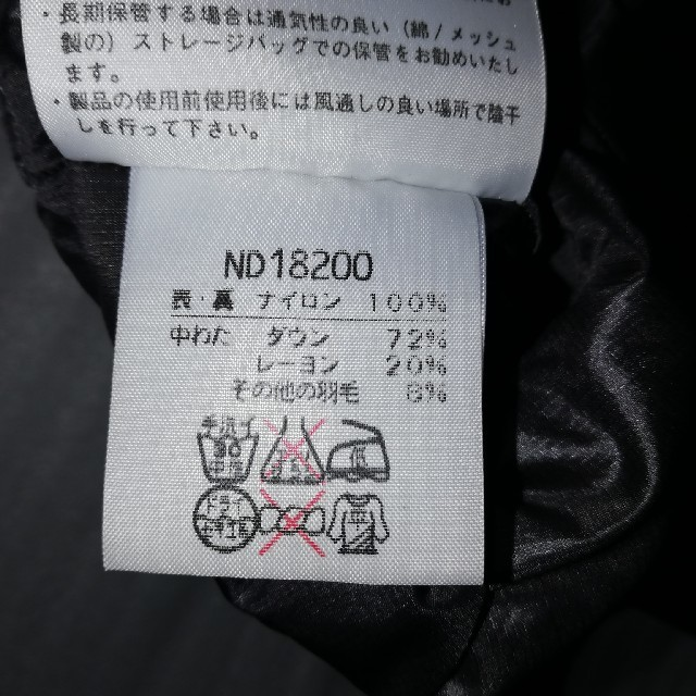 THE NORTH FACE(ザノースフェイス)のTHE NORTH FACE ノースフェイス ダウンジャケット メンズのジャケット/アウター(ダウンジャケット)の商品写真