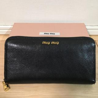 miumiu - miumiu♡ラウンド ジップ 長財布