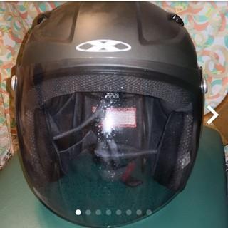 (美品)ヘルメット
