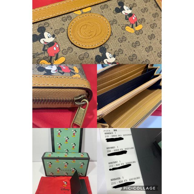 Gucci(グッチ)の国内正規品☆グッチ×ディズニー ミニGGスプリームジッピーアラウンドウォレット レディースのファッション小物(財布)の商品写真