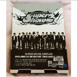 スーパージュニア(SUPER JUNIOR)のSUPER JUNIOR コンサート DVD(ミュージック)