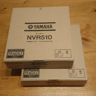 ヤマハ - YAMAHAルータ NVR510 新品 2台セット