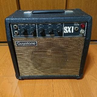 Guyatone グヤトーン SX1ギターアンプ(ギターアンプ)