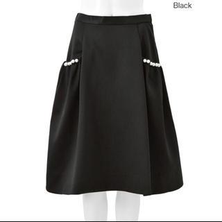 Chesty - チェスティ♡パールフレアスカート