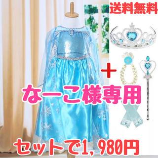 アナトユキノジョオウ(アナと雪の女王)の【サイズ110】エルサ風ドレス6点セット(ドレス/フォーマル)