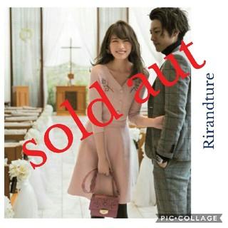 Rirandture - 人気商品◆リランドチュール♡刺繍フレアニット ワンピース ピンク
