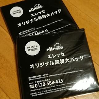 エレッセ(ellesse)のmini1月号付録 エレッセ オリジナル超特大バッグ×2(トートバッグ)