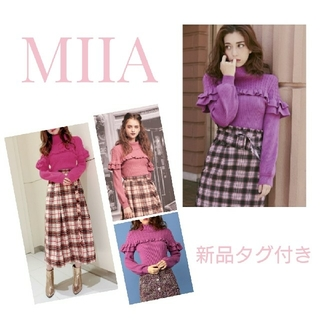 MIIA - 新品 MIIA 編地切替ハイネックフリルニット