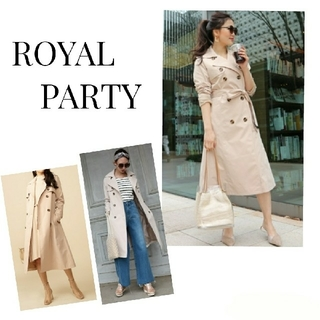 ROYAL PARTY - 新品 ROYAL PARTY ベーシックトレンチ ロングトレンチコート