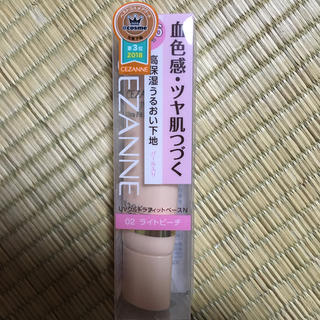 CEZANNE(セザンヌ化粧品) - セザンヌ 化粧下地