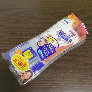 【新品未使用】ラスト一個! D-UP ワンダーアイリッドテープ Extra(アイテープ)