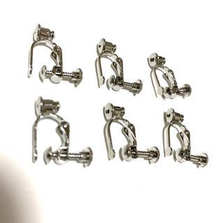 キワセイサクジョ(貴和製作所)のイヤリング コンバーター ピアス シルバー ネジ式 3ペア6個セット(各種パーツ)