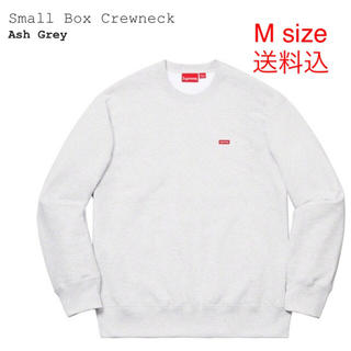 Supreme - supreme small Box Crewneck