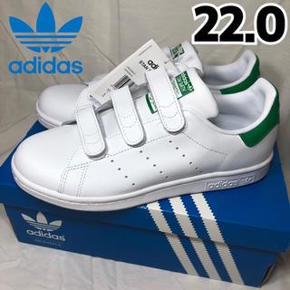 アディダス(adidas)の★新品★アディダス  スタンスミス ベルクロ  スニーカー  グリーン 22.0(スニーカー)