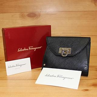 Salvatore Ferragamo - 正規品【未使用】Salvatore Ferragamo ガンチーニ 折り財布